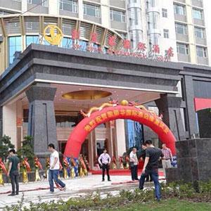 Guangdong Huizhou Kai Lihua