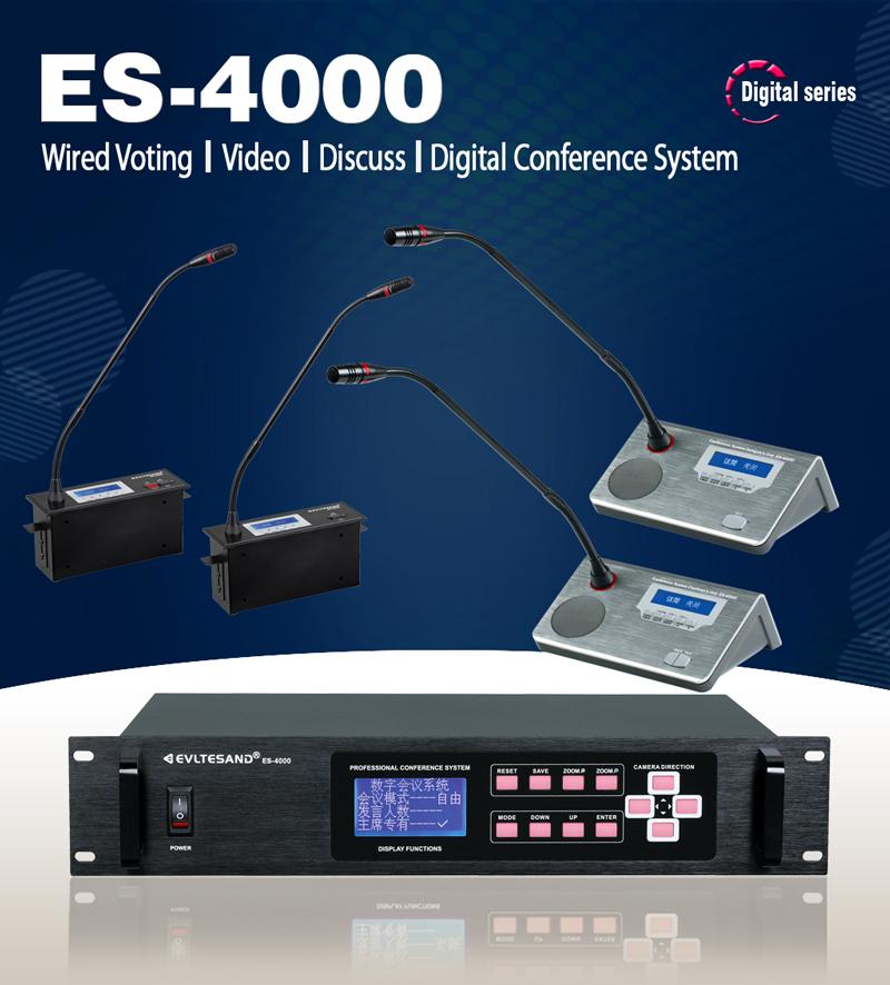 digital conference system
