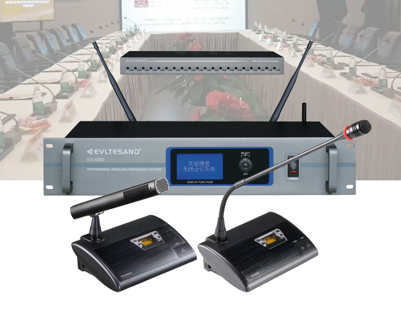wireless conference system